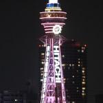 通天閣がピンク色
