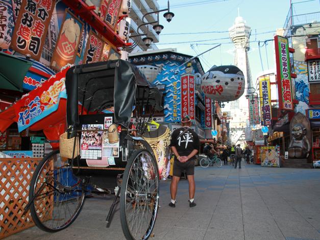 新世界の観光人力車「俥天力」