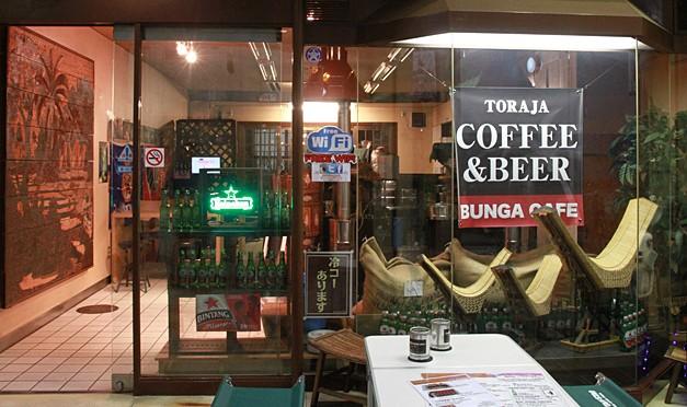 BUNGA CAFE
