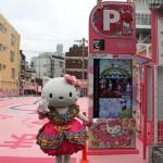 「三井のリパーク×ハローキティ」コラボレーション駐車場