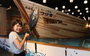 ジャンボ釣船 つり吉の店内
