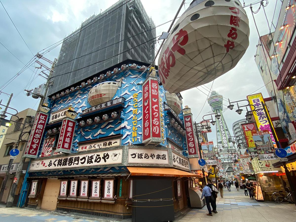名古屋 緊急 事態 宣言 緊急事態宣言および各自治体からの要請に伴う対応について(4/6更新)